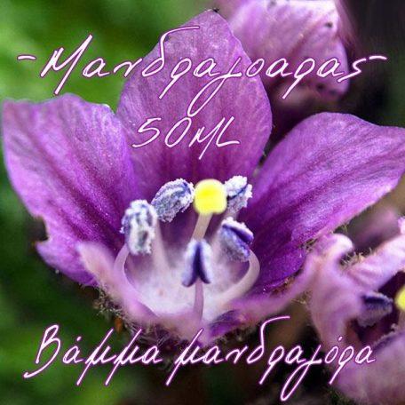 Βαμμα-Μανδραγορα-50-ml
