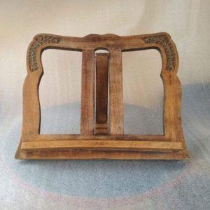 ξύλινο αναλόγιο