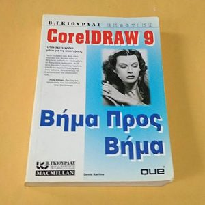 corel-9